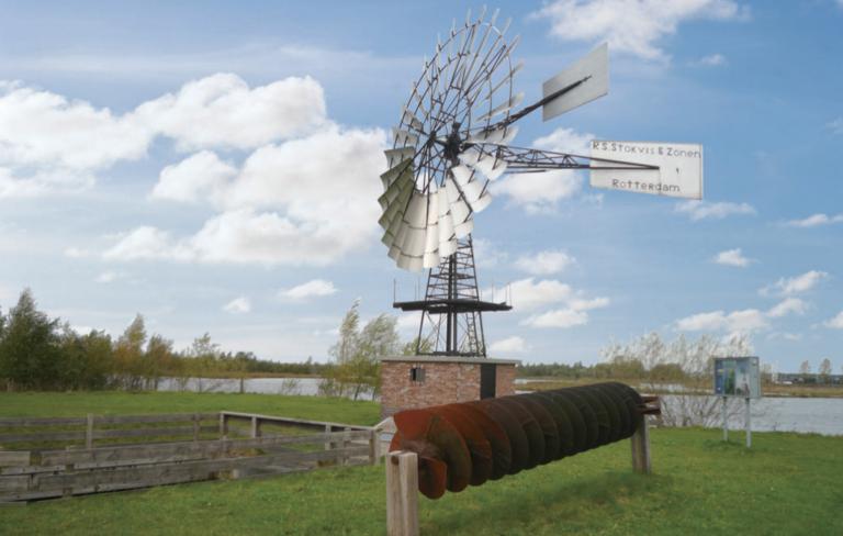 мелница kikkoman Нидерландия