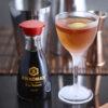 коктейл мартини джин Kikkoman